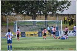 IZARRA 2 - ALUVION 0 (SEGUNDA INFANTIL)
